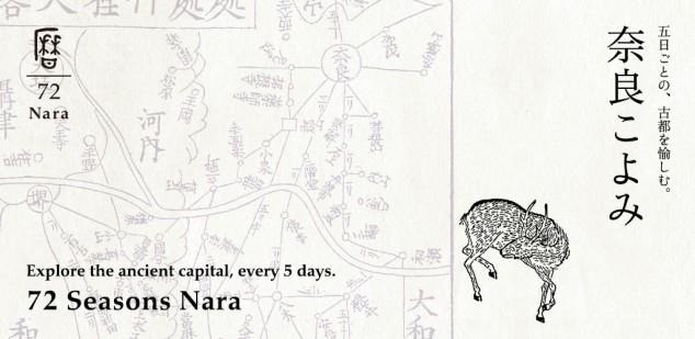 72 Seasons Nara